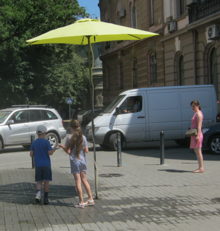 Child-cooling apparatus, Ivano-Frankivsk