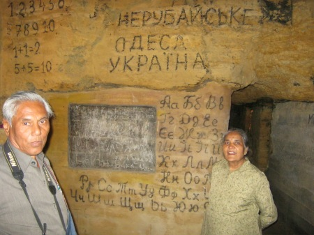 Kiran and Nalini in the partisan's underground schoolroom